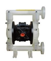 SKYLINK塑料泵
